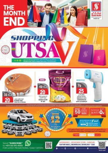 UAE - Dubai Safari Hypermarket  offers in D4D Online. SHOPPING UTSAV. . Till 02nd March