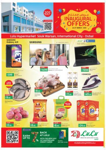 UAE - Dubai Lulu Hypermarket offers in D4D Online. INAUGURAL OFFERS. . Till 27th March