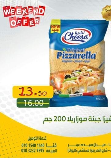 Egypt - Cairo Al Habib Market offers in D4D Online. Weekend Offers. . Till 10th July
