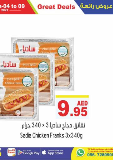 UAE - Abu Dhabi Aswaq Ramez offers in D4D Online. Great Deals. Great Deals Are Now Available For Selected Items At Aswaq Ramez.Offer Valid Till 09th March 2021.  Enjoy Shopping!!!. Till 9th March
