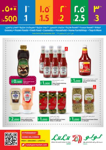 Oman - Salalah Lulu Hypermarket  offers in D4D Online. 500 Baiza To 3 Riyal Offers. Lulu hypermarket Comes With An Amazing Offer
