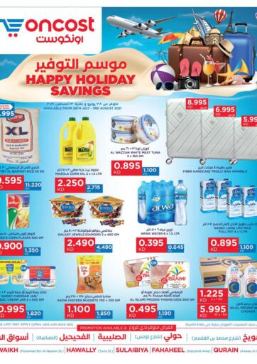 Kuwait Oncost offers in D4D Online. Happy Holiday Savings. . Till 03rd August