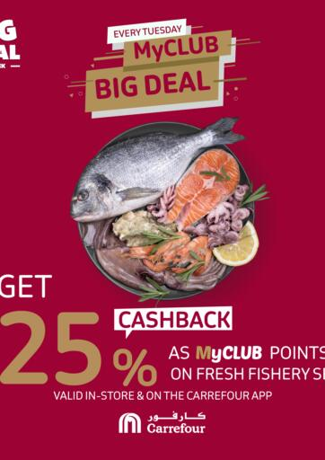 Bahrain Carrefour offers in D4D Online. Its Big Deal. . Only On 16th March
