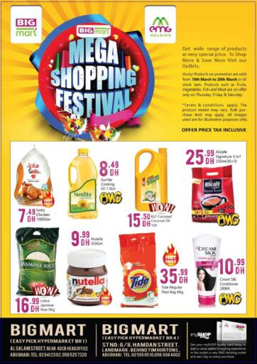 UAE - Abu Dhabi BIGmart offers in D4D Online. Mega shopping Festival. . Till 20th March