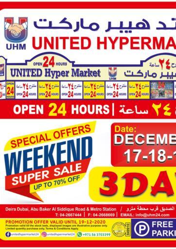 UAE - Dubai United Hypermarket offers in D4D Online. Weekend Super Sale. United Hypermarket Presents You With Their Weekend Super Sale. Offers  Going For Groceries, Fresh Foods etc Offer Valid Till 19th December Enjoy Shopping!  . Till 19th December