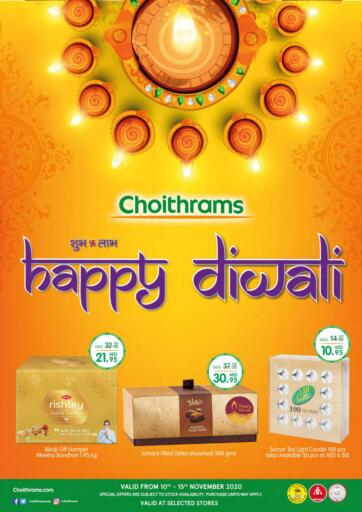 UAE - Ras al Khaimah Choitrams offers in D4D Online. Happy Diwali. . Till 15th November