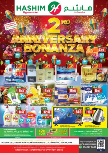 UAE - Sharjah / Ajman Hashim Hypermarket offers in D4D Online. 2nd Anniversary Bonanza. 2nd Anniversary Bonanza Are Waiting For You At Hashim Hypermarket.Get Your Products At Exiting Offer.Valid Till 29th August 2021.  Enjoy Shopping!!!. Till 29th August