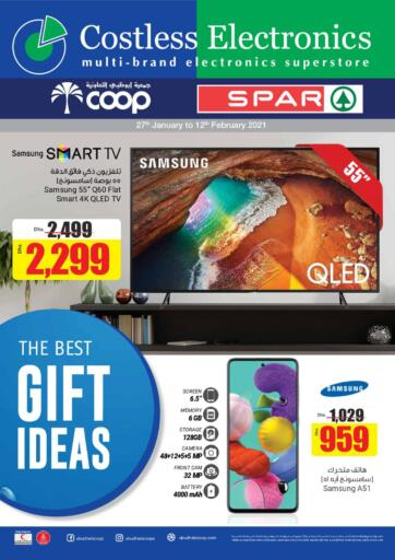 UAE - Abu Dhabi Costless Electronics offers in D4D Online. The Best Gift Ideas. . Till 12th February