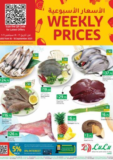 Qatar - Al Khor LuLu Hypermarket offers in D4D Online. Weekly Prices. . Till 18th September