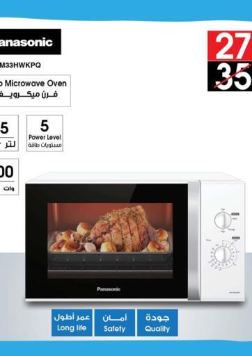 Kuwait Best Al Yousifi  offers in D4D Online. Special Offer. . Until Stock Lasts
