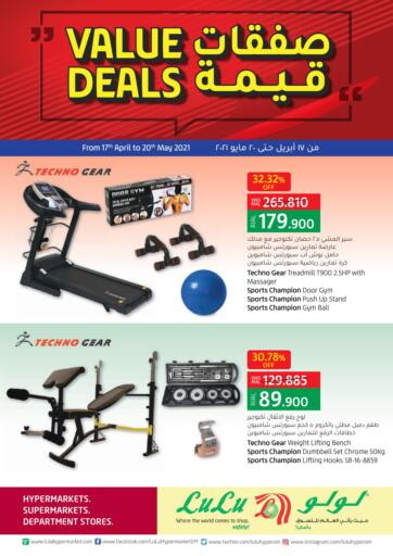Oman - Salalah Lulu Hypermarket  offers in D4D Online. Value Deals. Value Deals Offer Is Available At Lulu Hypermarket. Get Amazing Offers For Fitness And Selected Items.  Offers Are Valid Till 20th May 2021.  HAVE A WONDERFUL SHOPPING..!!. Till 20th May