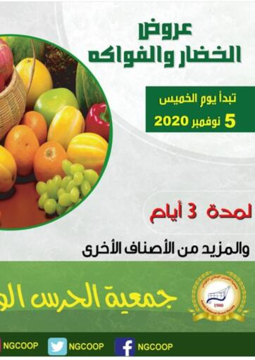 Kuwait Kuwait National Guard Society offers in D4D Online. Fresh Deals. . Only On 5th Novemebr