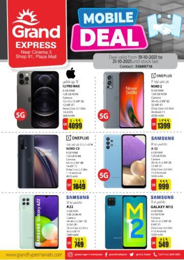 Qatar - Al Wakra Grand Hypermarket offers in D4D Online. Mobile Deal. . Till 21st October