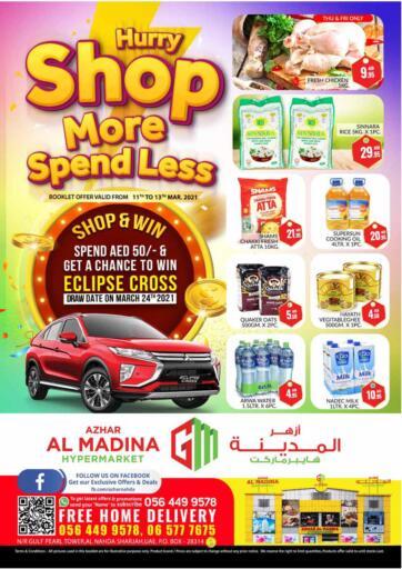 UAE - Sharjah / Ajman Azhar Al Madina Hypermarket offers in D4D Online. Shop More Spend Less. . Till 13th March