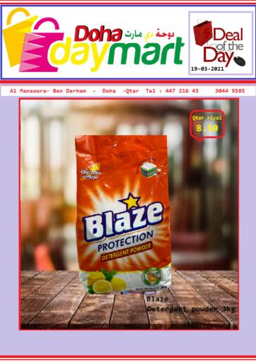 Qatar - Doha Doha Daymart offers in D4D Online. Deal Of The Day. . Only On 19th March