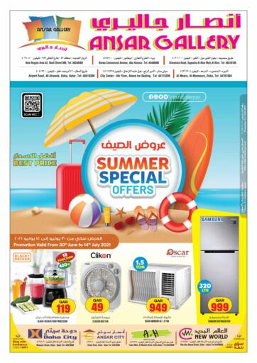 Qatar - Al-Shahaniya Ansar Gallery offers in D4D Online. Summer Special Offers. Don't miss this opportunity to get Summer Special Offers .Offers Are  valid until 14th July. Enjoy your shopping !!!. Till 14th July
