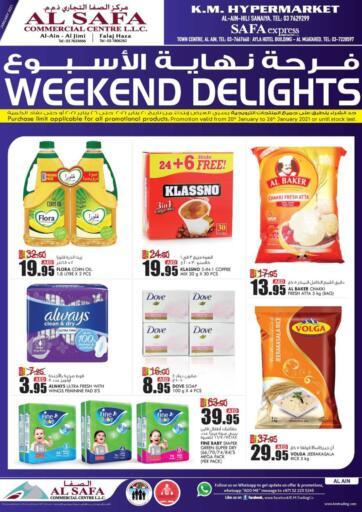UAE - Al Ain K M Trading  offers in D4D Online. Weekend Delights!. . Till 26th January