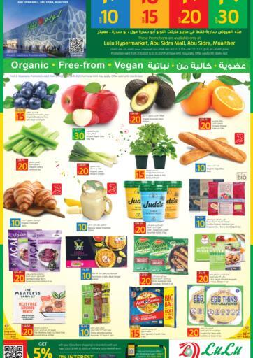 Qatar - Al Rayyan LuLu Hypermarket offers in D4D Online. 10 15 20 30 QR Offers. . Till 25th October