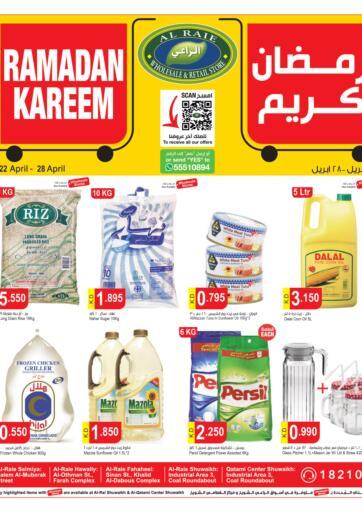 Kuwait AL RAIE SUPERMARKET offers in D4D Online. Ramadan Offers. . Till 28th April