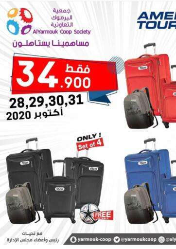 Kuwait Al Yarmouk Cooperative Society offers in D4D Online. Special Offer. . Till 31st October