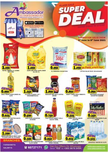 Kuwait Ambassador Supermarkets & Hypermarkets offers in D4D Online. Super Deal. . Till 09th June