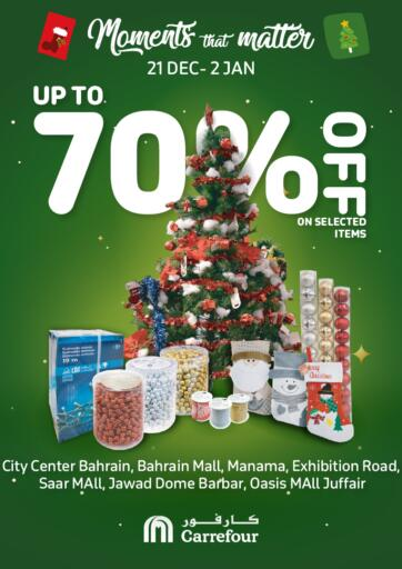 Bahrain Carrefour offers in D4D Online. Upto 70% Off. . Till 2nd January