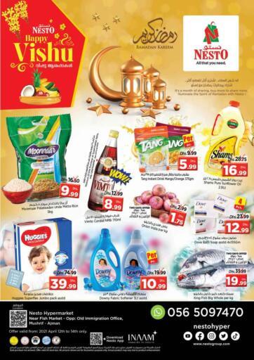 UAE - Sharjah / Ajman Nesto Hypermarket offers in D4D Online. Mushrif, Ajman. . Till 14th April
