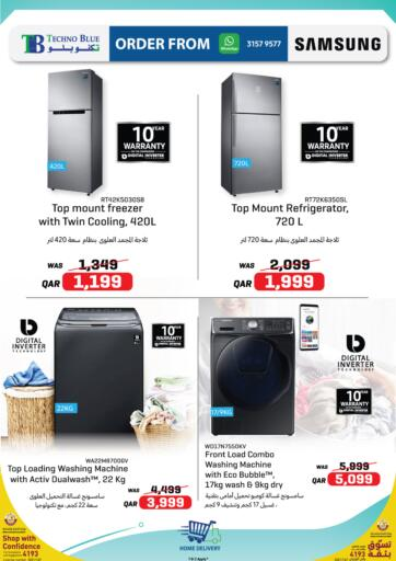 Qatar - Al-Shahaniya Techno Blue offers in D4D Online. Samsung Appliances Offer. Now its time to shop from Techno Blue. Ge tSamsung Appliances    offers and get your products at great discounts. Offers valid Till 7th February.   Hurry Up!!!!!. Till 07th February