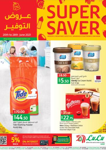 Qatar - Al-Shahaniya LuLu Hypermarket offers in D4D Online. Super Saver. Get your favorites On Super Saver Offers from the Lulu Hypermarket . Take advantage of this offer .Offers Are Valid Till 28th June. Happy Shopping!. Till 28th June