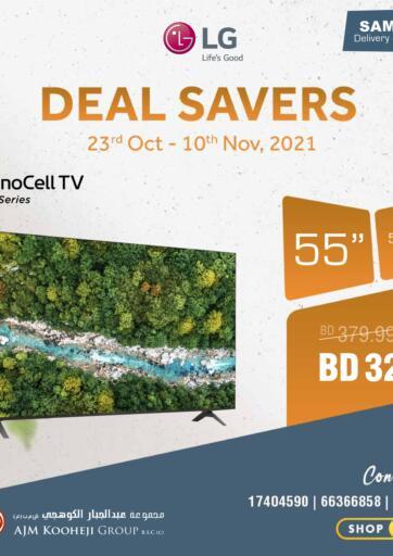 Bahrain AJM KOOHEJI offers in D4D Online. Deal Savers. . Till 10th November