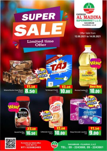UAE - Fujairah Al Madina Supermarket LLC offers in D4D Online. Sakamkam, Fujairah. . Till 14th August