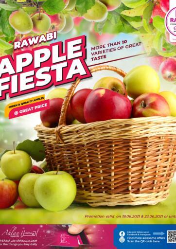 Qatar - Al-Shahaniya Rawabi Hypermarkets offers in D4D Online. Apple Fiesta. Apple Fiesta  Offers  Are Available At Rawabi Hypermarkets. Offers Are Valid  Till 23rd June.   Enjoy!  . Till 23rd June