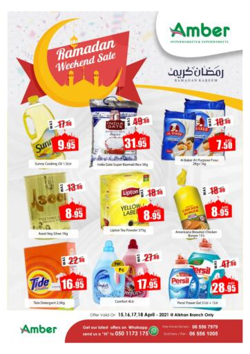 UAE - Sharjah / Ajman Amber Al Madina Hypermarket offers in D4D Online. Ramadan Weekend Sale. . Till 18th April