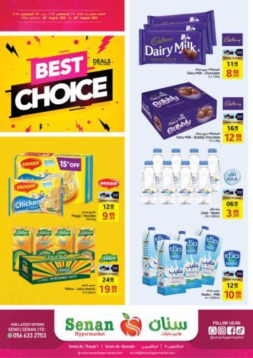 UAE - Umm al Quwain Senan Hypermarket offers in D4D Online. Best Deals. . Till 28th August