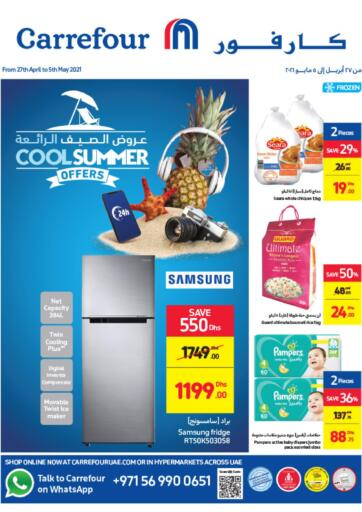 UAE - Dubai Carrefour UAE offers in D4D Online. Cool Summer Offers. . Till 5th May