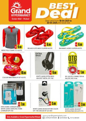 Qatar - Umm Salal Grand Hypermarket offers in D4D Online. Best Deal.   Best Deal Offers Are Available At Grand Hypermarket. Offers Are Valid Till 20th April . Enjoy!!. Till 20th April