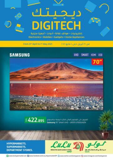 Oman - Salalah Lulu Hypermarket  offers in D4D Online. DIGITECH. . Till 1st May