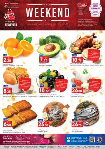 Qatar - Al-Shahaniya Rawabi Hypermarkets offers in D4D Online. Weekend Deals. . Till 28th May