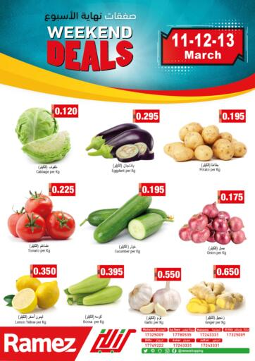 Bahrain Ramez offers in D4D Online. Weekend Deals. . Till 13th March
