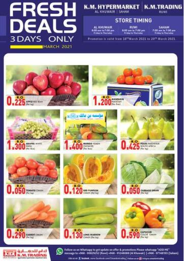 Oman - Muscat KM Trading  offers in D4D Online. Fresh Deals. . Till 20th March