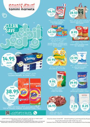 KSA, Saudi Arabia, Saudi - Al Khobar Tamimi Market offers in D4D Online. Clean & Save. Get these Clean And Save Deals on your home items and enjoy great discounts on fruits, vegetables, groceries and more  Till 1st December at Al Tamimi Branches!. Till 1st December