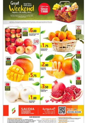 Qatar - Umm Salal Saudia Hypermarket offers in D4D Online. Great Weekend. Great Weekend Offers Are Available  from Saudia Hypermarket.  Hurry now.  Offer Valid Till 23rd January. Enjoy Shopping!!!. Till 23rd January