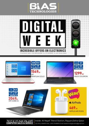 Qatar - Al Rayyan Bias Technologies offers in D4D Online. Digital Week. . Till 7th March