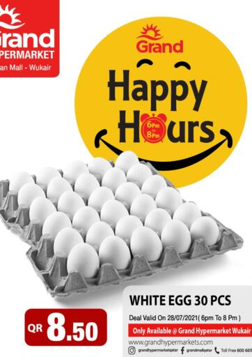 Qatar - Al-Shahaniya Grand Hypermarket offers in D4D Online. Happy Hour. . Only On 28th July