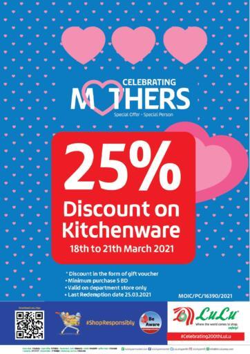 Bahrain LuLu Hypermarket offers in D4D Online. Celebrating Mothers Day. . Till 21st March