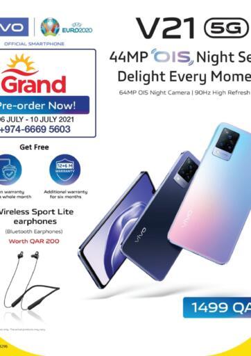 Qatar - Al-Shahaniya Grand Hypermarket offers in D4D Online. Pre Order Now. . Till 10th July