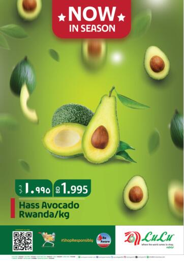 Bahrain LuLu Hypermarket offers in D4D Online. Avocado hass Now in Season. . Until Stock Last