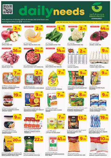 Qatar - Al Wakra Green Valleys offers in D4D Online. Daily Needs @Salwa Road. . Till 24th October