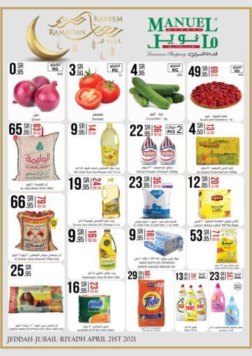 KSA, Saudi Arabia, Saudi - Jubail Manuel Market offers in D4D Online. Ramadan Offers. . Till 27th April