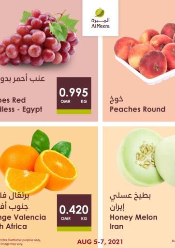 Oman - Muscat Al Meera  offers in D4D Online. Weekend Offer. . Till 7th August